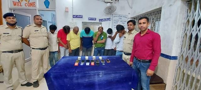 जुआ खेलते 8 पकड़ाये,₹1 लाख75 हजार से अधिक राशि जब्त,