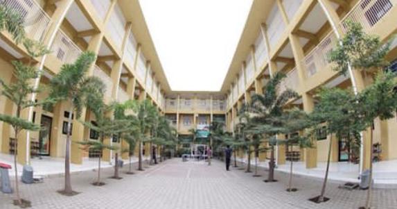 Mengenal 5 Sekolah Dasar Favorit Di Banda Aceh Diguditu
