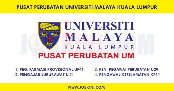 Pusat Perubatan Universiti Malaya
