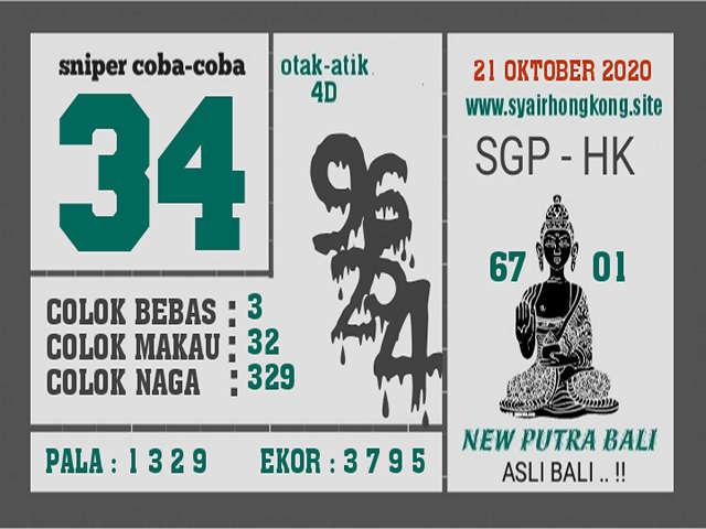 Kode syair Singapore Rabu 21 Oktober 2020 215