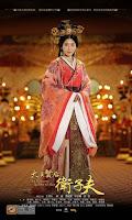 องค์หญิงผิงหยาง (Princess Pingyang) @ จอมนางบัลลังก์ฮั่น (The Virtuous Queen of Han)