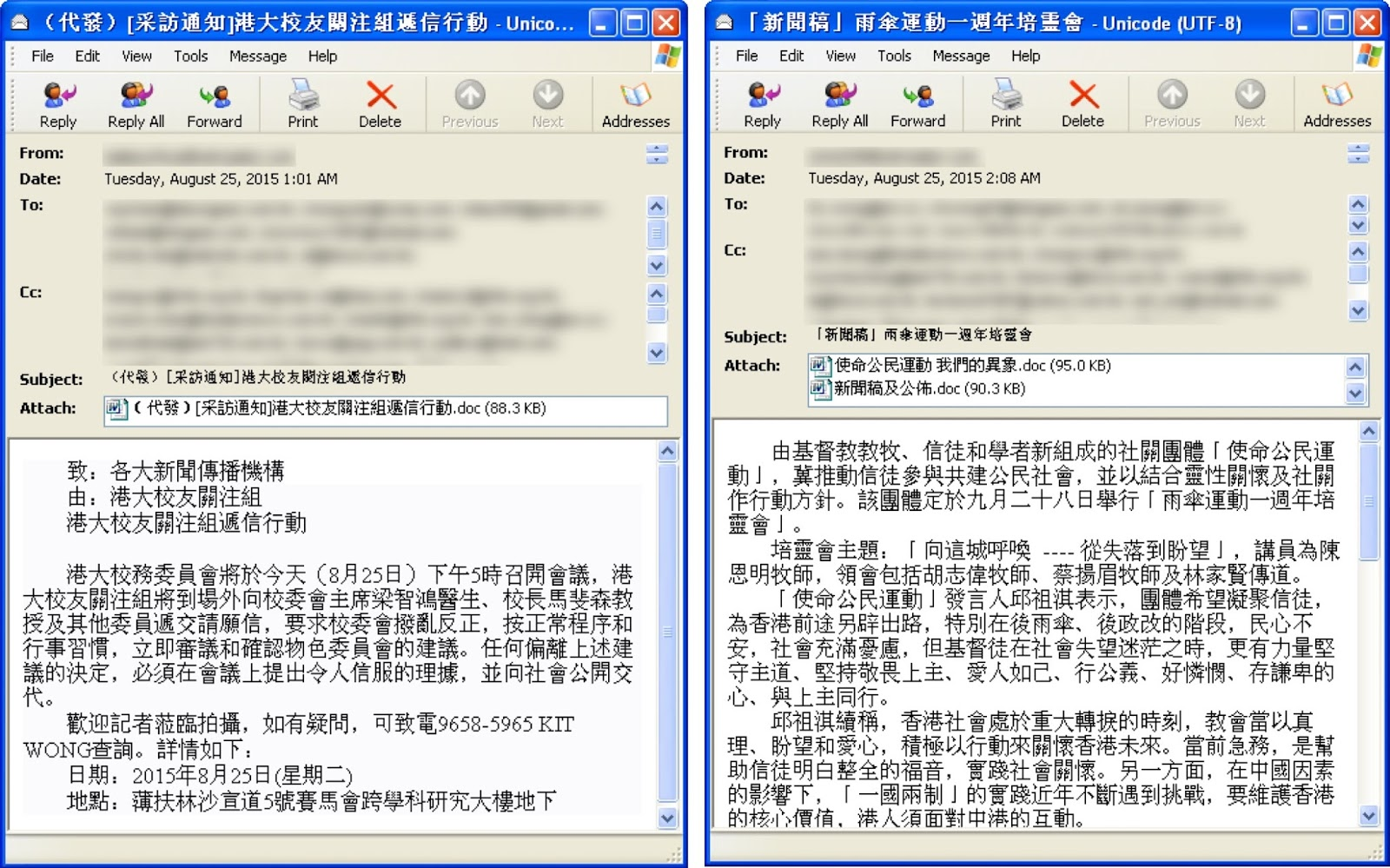 Chinese APT Group Attacked Hong Kong Media Outlets