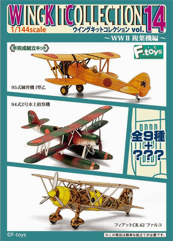 1 144 Scale Ww2 Aircraft
