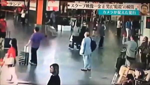 kim-jong-nam-video