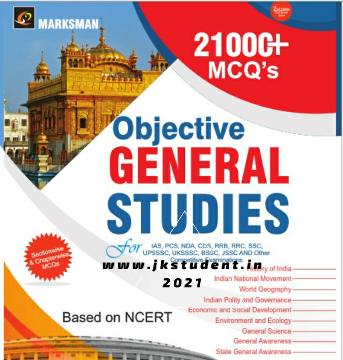 Download Complete General Knowledge Book NCERT Based Containing 21000 MCQs For All Competitive Exams