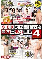 (Re-upload) DVDES-582 SEXのハードルが異常