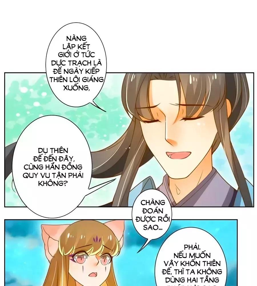 Thanh Khâu Nữ Đế: Phu Quân Muốn Tạo Phản chap 121 - Trang 26