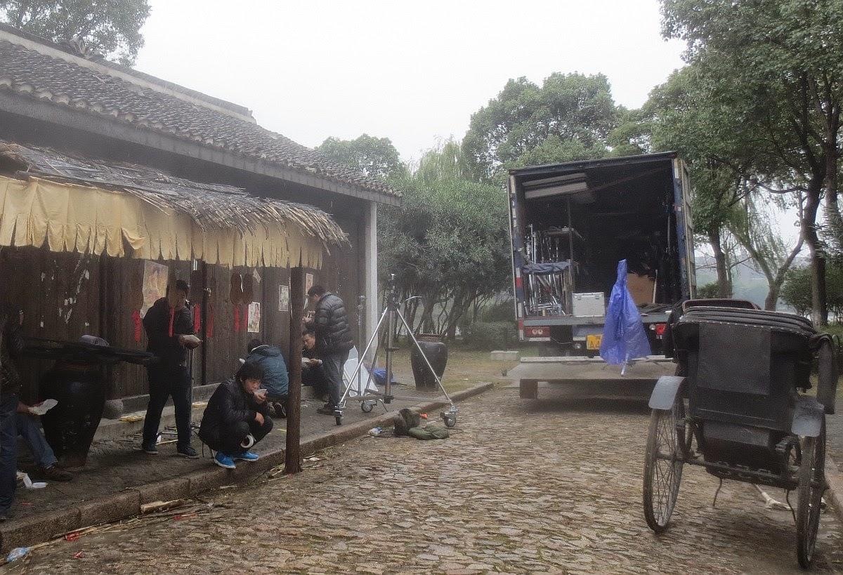 Shanghai Film Park