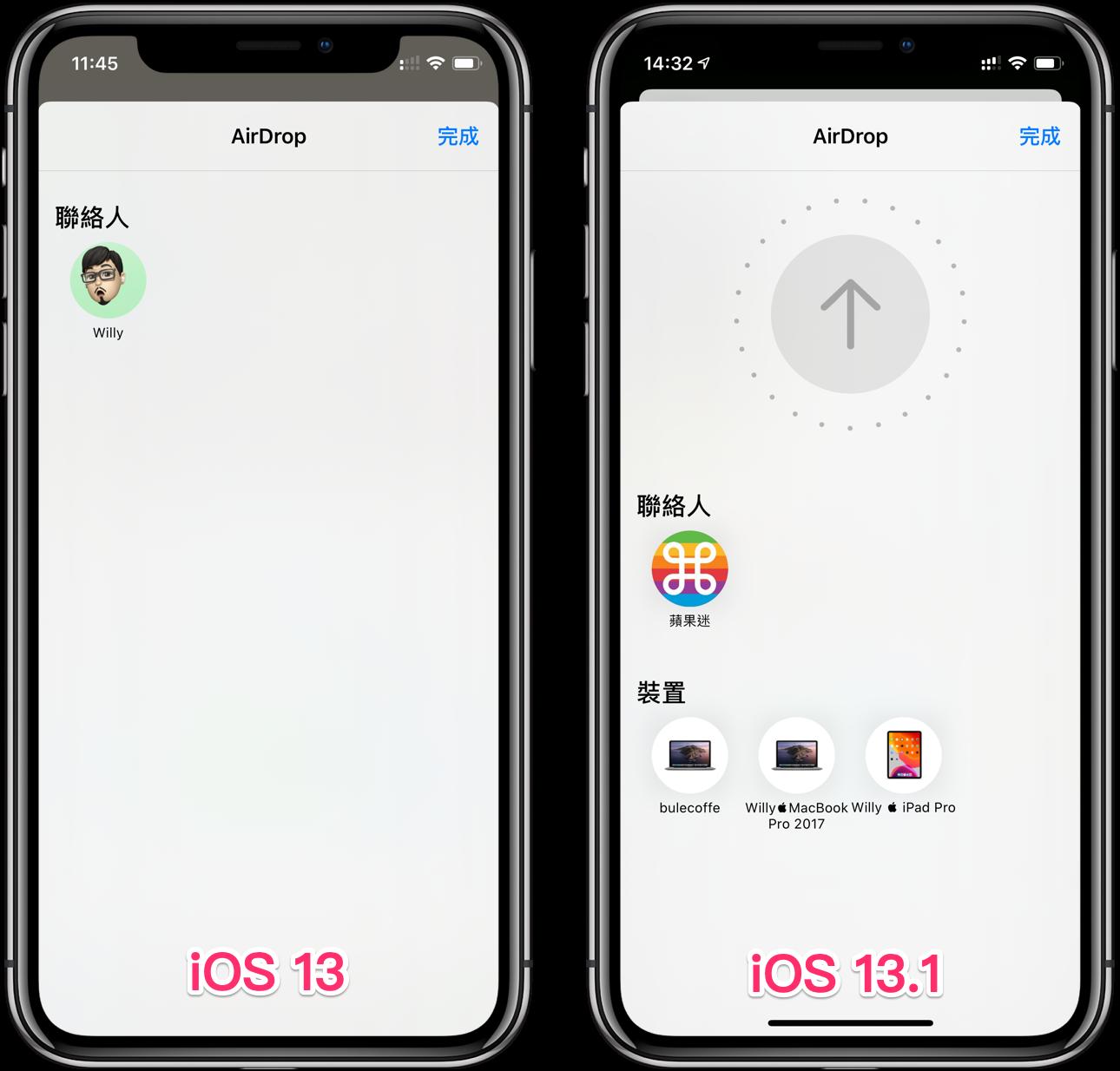 iOS 13.1 更新