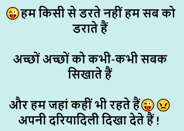 Attitude shayari in hindi