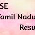 TN Board NTSE Stage 1 Result 2020