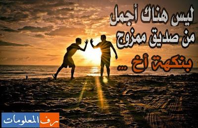 الحلقه التالثه من: قصه واقعيه جميله جدا ومؤثره