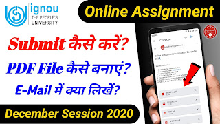 ignou online assignment sumission december 2020