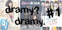 DRAMY? DRAMY #1 - BIG/ WHAT'S WRONG WITH SECRETARY KIM?/ CLICK YOUR HEART