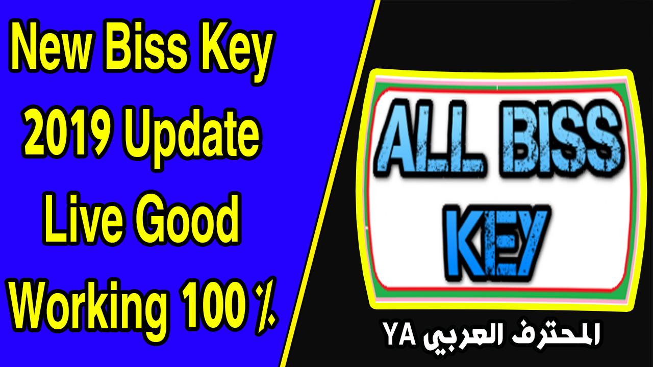 New Biss Key 2019 Update Live Good Working 100 % - المحترف