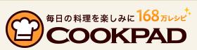 http://cookpad.com/