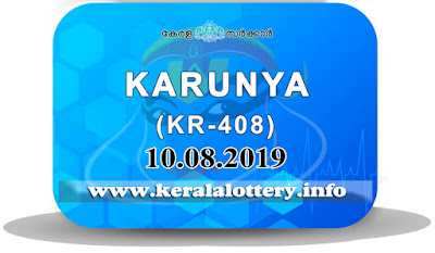 "keralalottery.info, ""kerala lottery result 10 08 2019 karunya kr 408"", 10th August 2019 result karunya kr.408 today, kerala lottery result 10.08.2019, kerala lottery result 10-8-2019, karunya lottery kr 408 results 10-8-2019, karunya lottery kr 408, live karunya lottery kr-408, karunya lottery, kerala lottery today result karunya, karunya lottery (kr-408) 10/8/2019, kr408, 10.8.2019, kr 408, 10.8.2019, karunya lottery kr408, karunya lottery 10.08.2019, kerala lottery 10.8.2019, kerala lottery result 10-8-2019, kerala lottery results 10-8-2019, kerala lottery result karunya, karunya lottery result today, karunya lottery kr408, 10-8-2019-kr-408-karunya-lottery-result-today-kerala-lottery-results, keralagovernment, result, gov.in, picture, image, images, pics, pictures kerala lottery, kl result, yesterday lottery results, lotteries results, keralalotteries, kerala lottery, keralalotteryresult, kerala lottery result, kerala lottery result live, kerala lottery today, kerala lottery result today, kerala lottery results today, today kerala lottery result, karunya lottery results, kerala lottery result today karunya, karunya lottery result, kerala lottery result karunya today, kerala lottery karunya today result, karunya kerala lottery result, today karunya lottery result, karunya lottery today result, karunya lottery results today, today kerala lottery result karunya, kerala lottery results today karunya, karunya lottery today, today lottery result karunya, karunya lottery result today, kerala lottery result live, kerala lottery bumper result, kerala lottery result yesterday, kerala lottery result today, kerala online lottery results, kerala lottery draw, kerala lottery results, kerala state lottery today, kerala lottare, kerala lottery result, lottery today, kerala lottery today draw result"