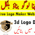 Make Free 3D LOGO For Your Website Or youtube Channel
