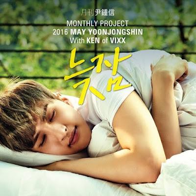 Yoon Jong Shin (윤종신) With Ken (켄) – Oversleep