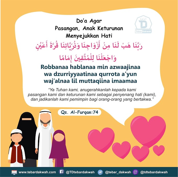 Do'a Agar Pasangan, Anak Keturunan Menyejukkan Hati