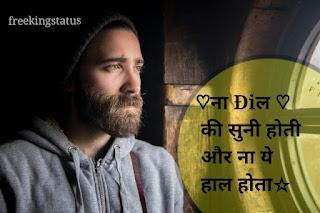 very sad status for whatsapp ,very sad status for Man