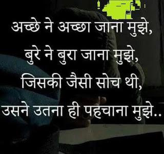 best new whatsapp status romantic hindi,best new whatsapp status romantic