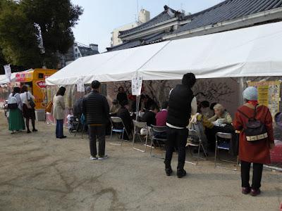 大阪天満宮 境内 『水墨画 梅を描く・無料体験教室』