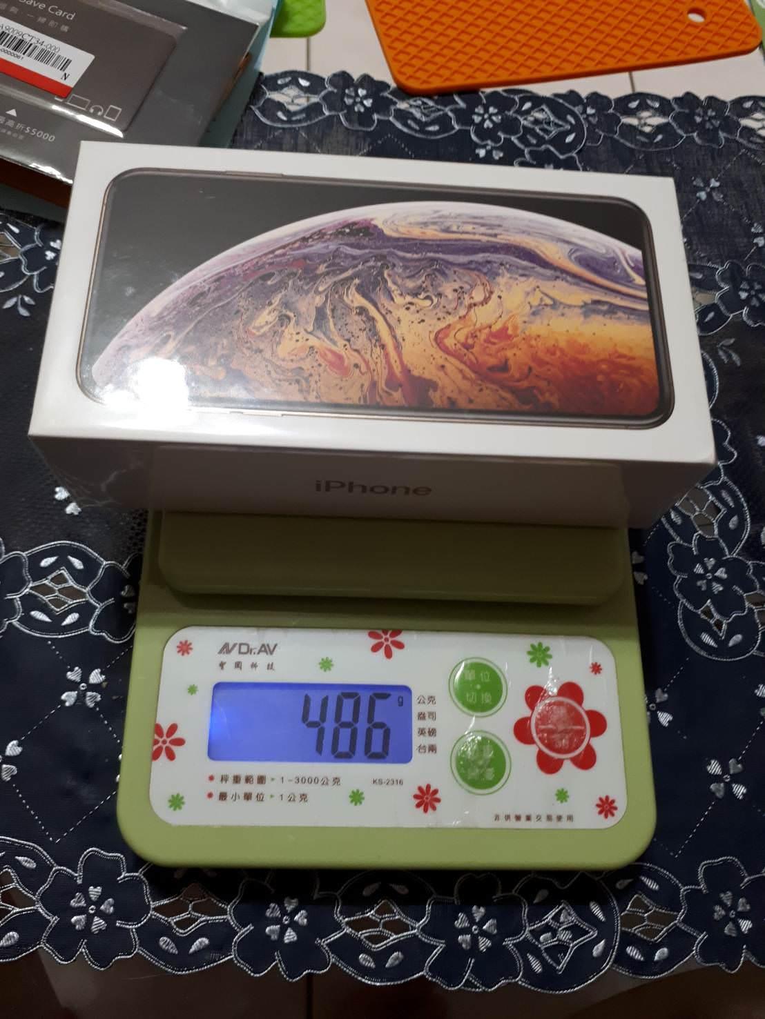 重量486g非常重