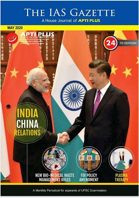 Apti Plus Current Affairs (May 2020) : For UPSC Exam PDF Book