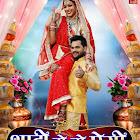 Shadi ho to aisi webseries  & More
