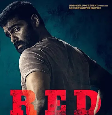 RED Movie First Look, RED Movie First Poster, RED