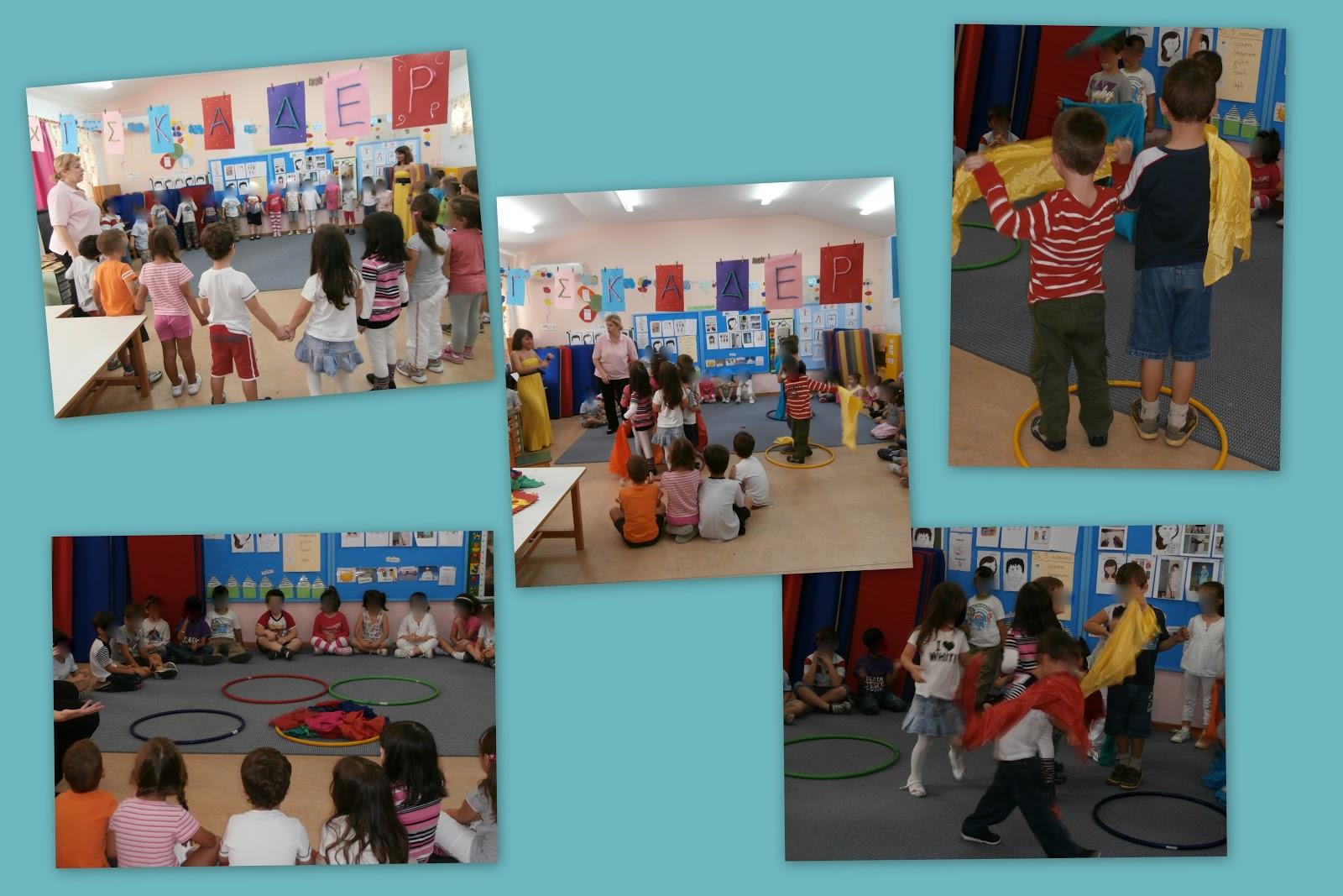 Η συνεργασία μας με την υπεύθυνη του προγράμματος Αγωγής Υγείας κα Αργυρίου  ήταν άμεση. Η ίδια επισκέφθηκε το σχολείο και εργάστηκε με τα παιδιά πάνω  στα ... 03eff1b557f