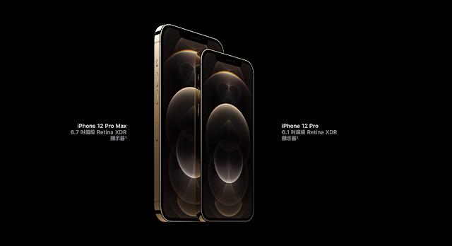 iPhone 12 Pro 總介紹:售價、尺寸、顏色、規格、型號