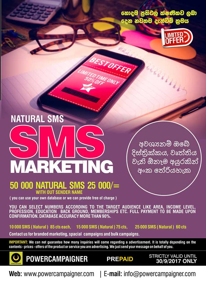 Powercampaigner | SMS Marketing - Best target marketing solution.