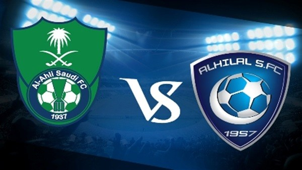 مباراة الهلال والأهلي السعودي اليوم 13-08-2018