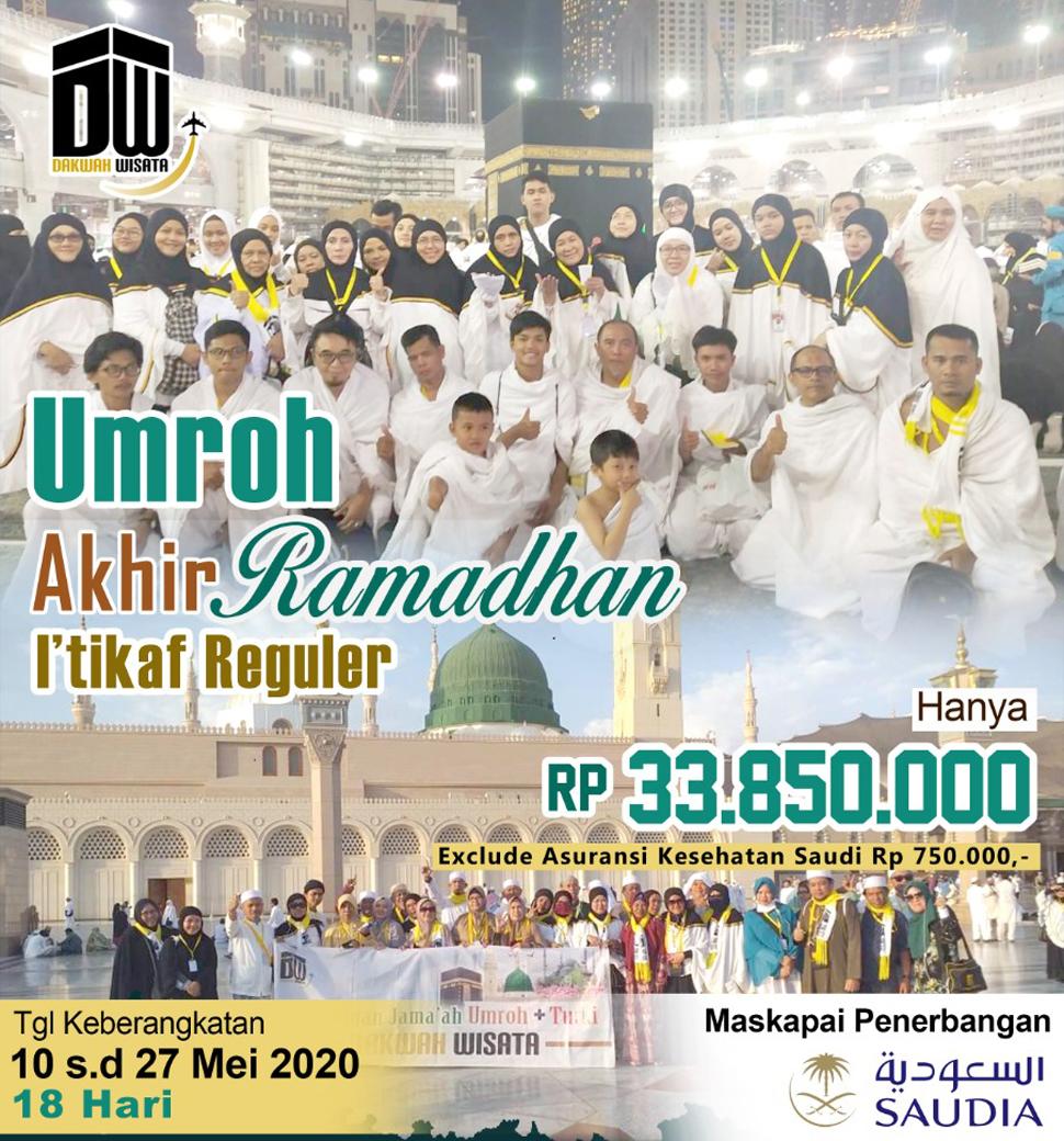 dakwah wisata akhir ramadhan