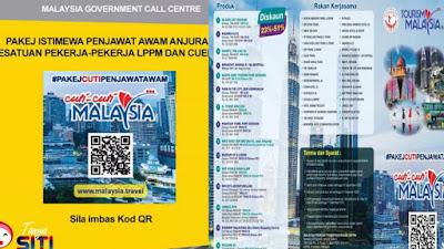 Cara Tempahan Cuti-Cuti Malaysia Penjawat Awam (CCMPA) Online (Senarai Pakej)