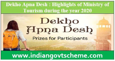 Dekho Apna Desh