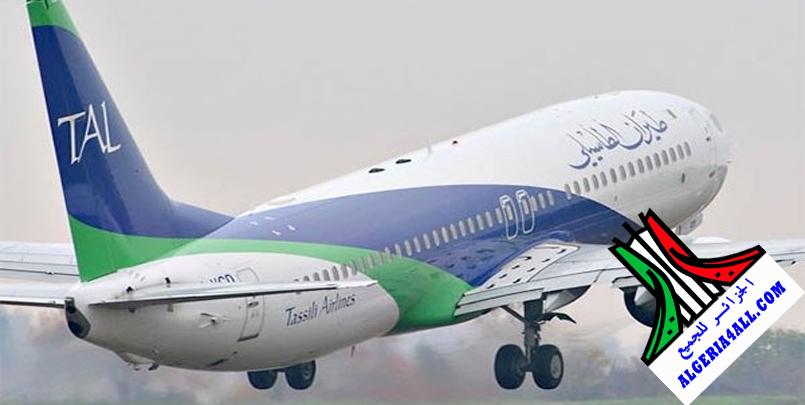 الخط الجوي بين العاصمة و المشرية ولاية النعامة