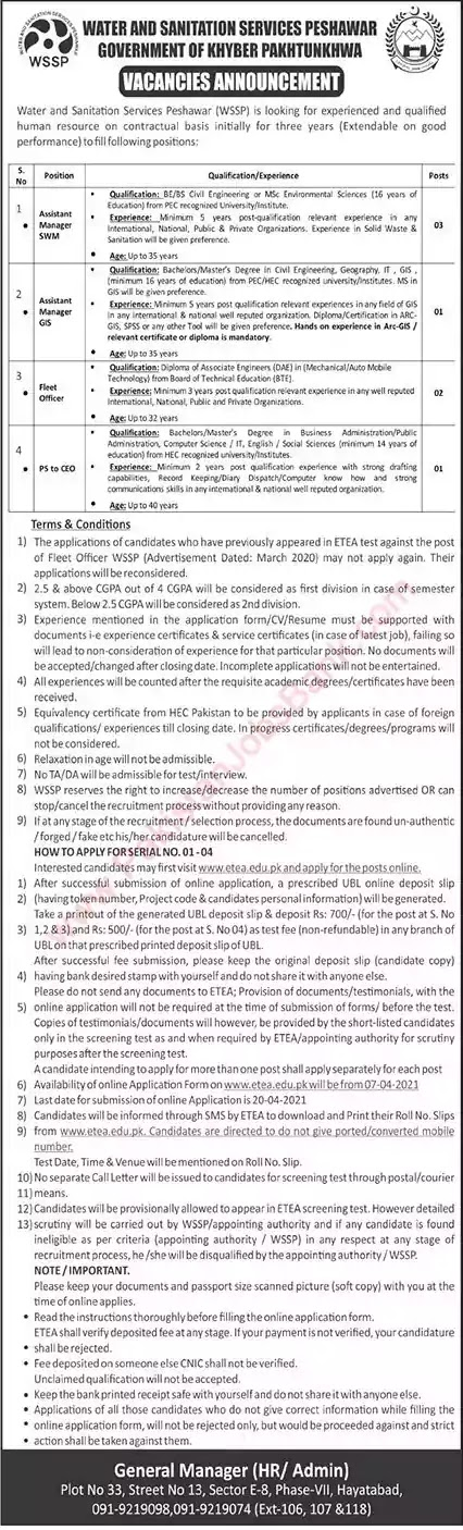 New Jobs in Pakistan Water and Sanitation Services Peshawar Jobs 2021 | Apply Online