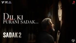 Dil Ki Purani Sadak Lyrics - KK