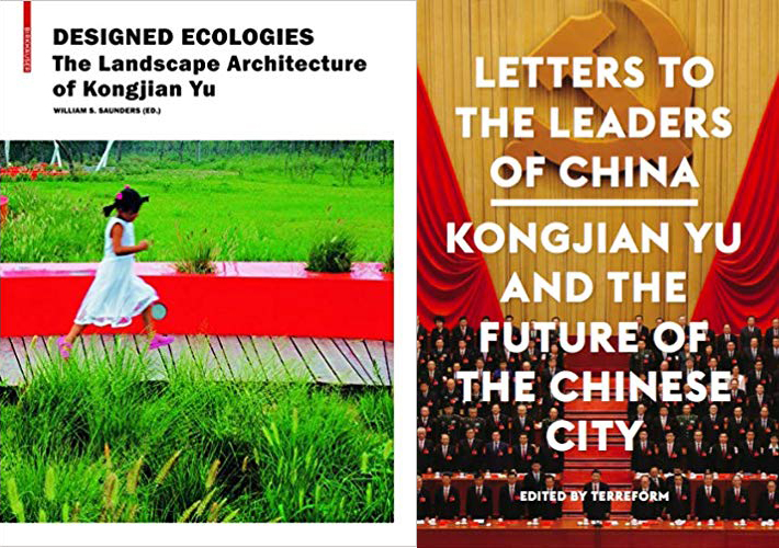 Old+New Book Review: Kongjian Yu
