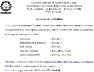 National Institute of Calicut (NITC) Previous Question Papers and Syllabus 2020- Assistant Registrar