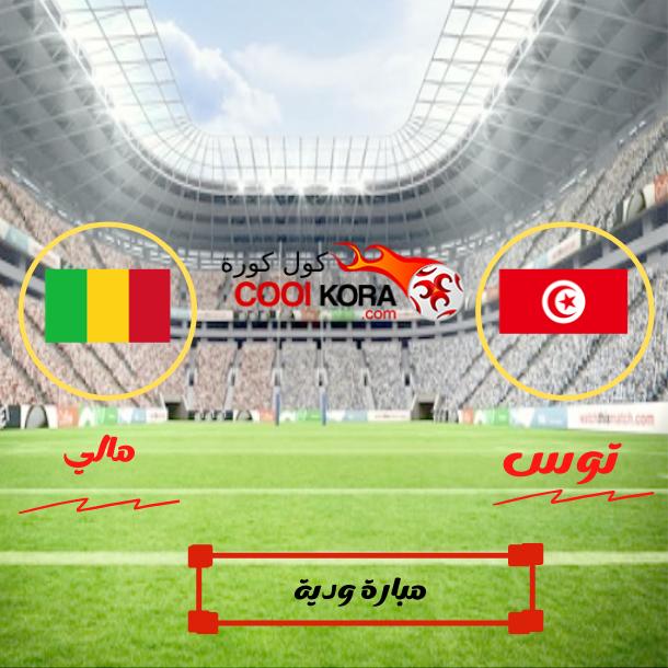 تقرير مباراة تونس و مالي مباراة ودية