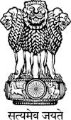 www.emitragovt.com/parliament-of-india-recruitment-for-housekeeper-grade-3-farrash-posts