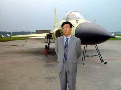Yang Wei (aircraft designer)