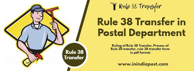 Rule 38 Transfer in Postal Department image