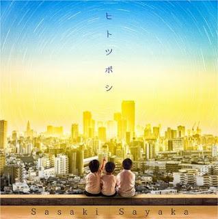 [Single] Sayaka Sasaki – Hitotsuboshi [MP3/320K/ZIP]