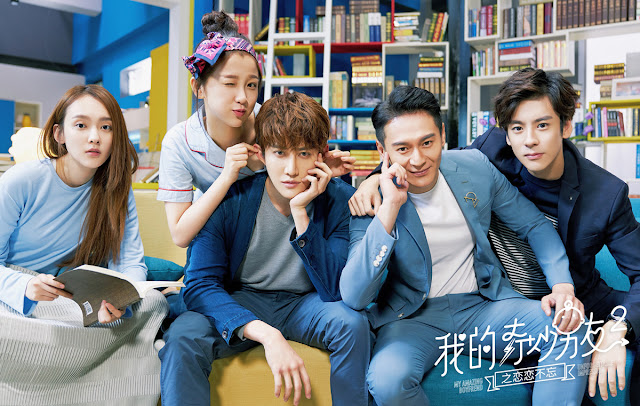 Download Drama Cina My Amazing Boyfriend 2 Batch Subtitle Indonesia