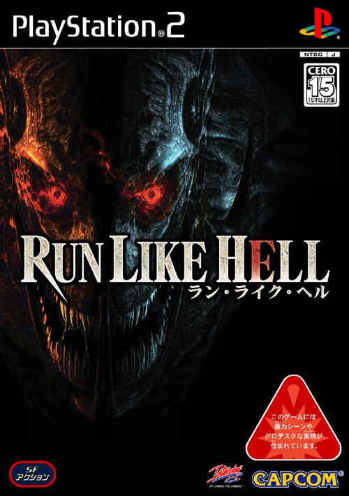 Run%2BLike%2BHell - Run Like Hell | PS2